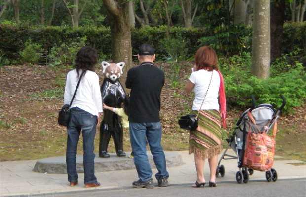 Zoo de Chiba