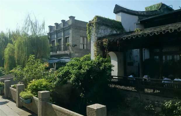Hotel ShaoYuan 1 Hao WenHua ChuangYiYuan