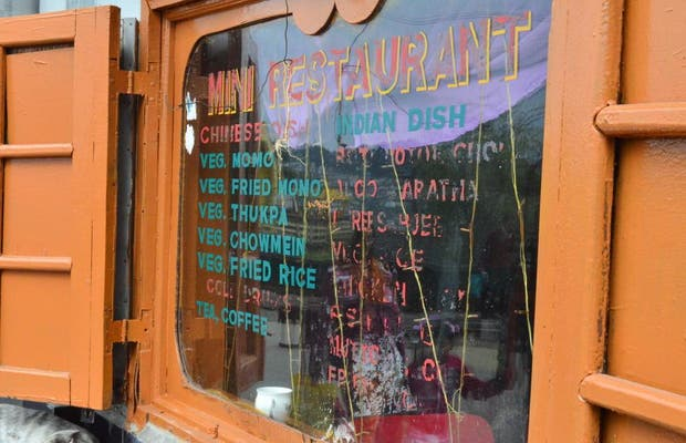 Mini restaurant Darjeeling