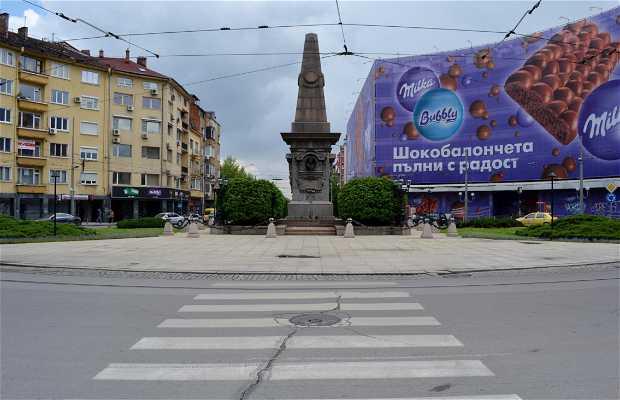 Monument à Vasil Levski