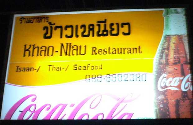 Khao Niau