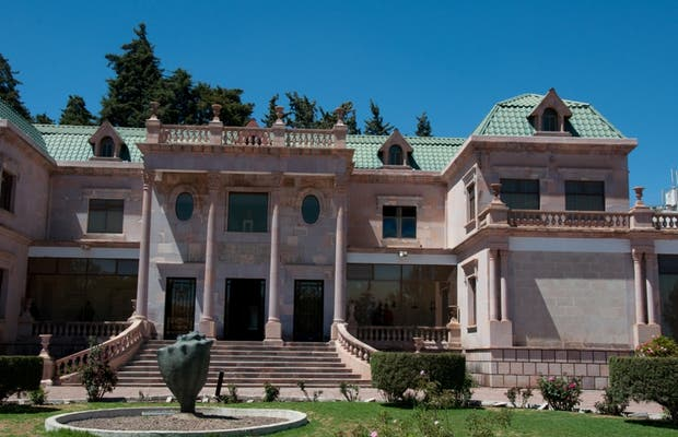 Museo de Francisco Goitia