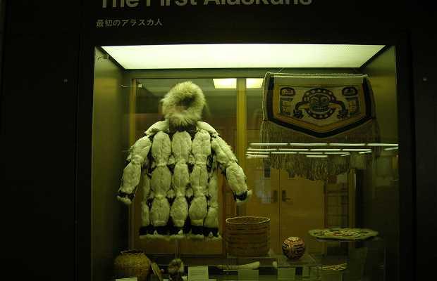 Anchorage Alaska Public Lands Information Center