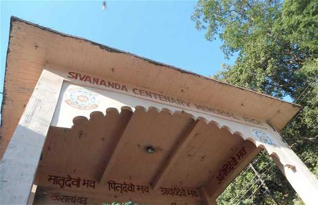 Sivananda Centenery Memorial Arch