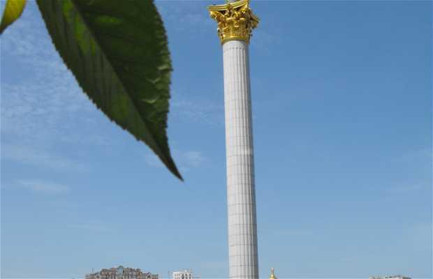 Plaza de la Independencia - Maidan Nezalezhnosti