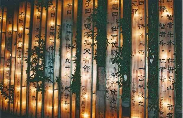 Muralha de Nanjing