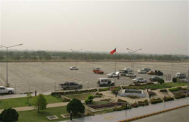 Aeropuerto Internacional de Mandalay