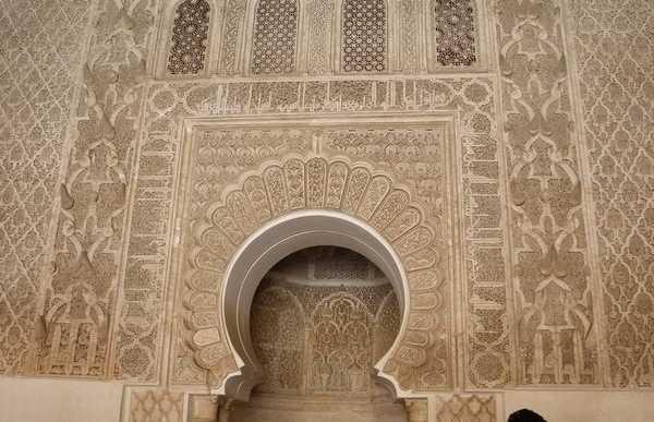 Sala de oraciones medersa Ben Youssef