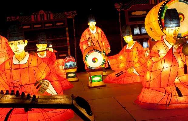 Festival das Lanternas