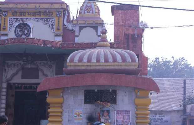 Templo de Durga