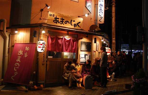 Ristorante Amanojaku Ramen a Ikoma in Giappone