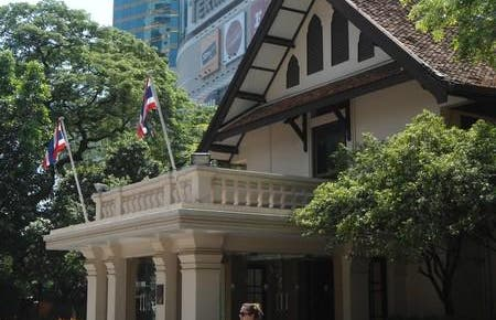 Musée Kamthieng House (The Siam Society)
