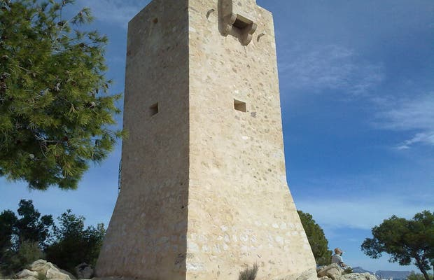Tower of L'Aguilo