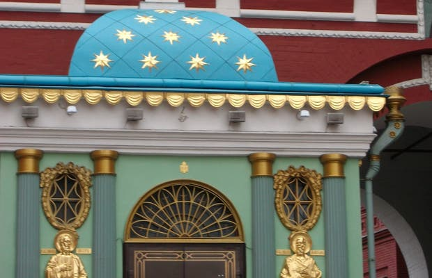 Chapelle de la Vierge Iveriana