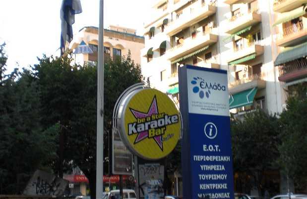 Oficina de turismo de Tesalónica