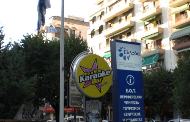 Thessaloniki Tourist Office