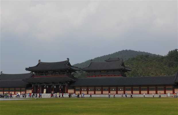 Baekje Cultural land / parc culturel de Baekje