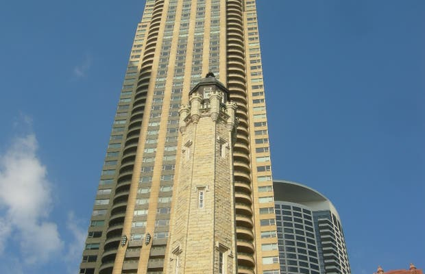 The Park Hyatt Chicago Tower