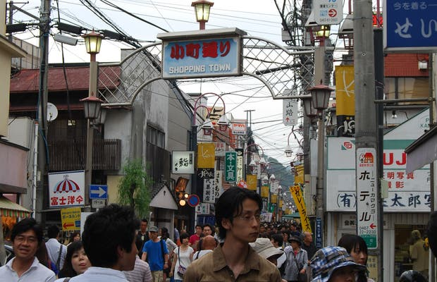 Komachi Dori (小町通り)