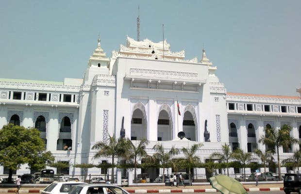 El Centro de Yangon