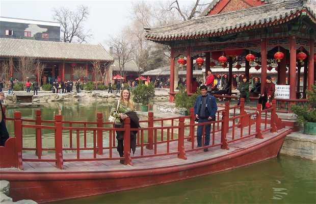 Palacio del Gong