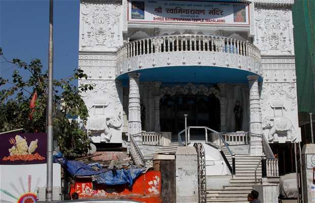 Temple de Mahalakshmi