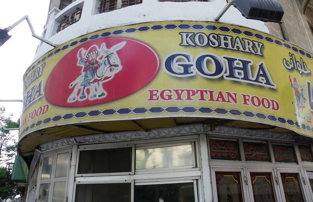 Koshary Goha