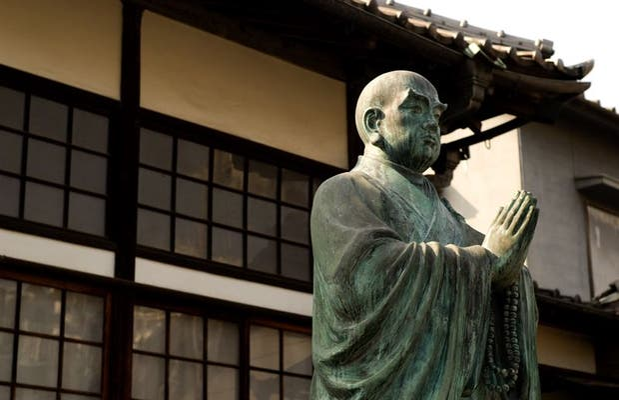 Templo Myohoji