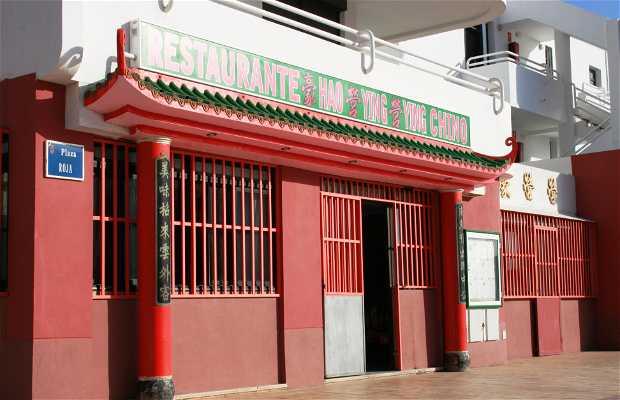 Restaurante Hao Ying Ying
