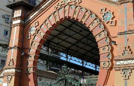 Mercato Municipale di Salamanca a Malaga