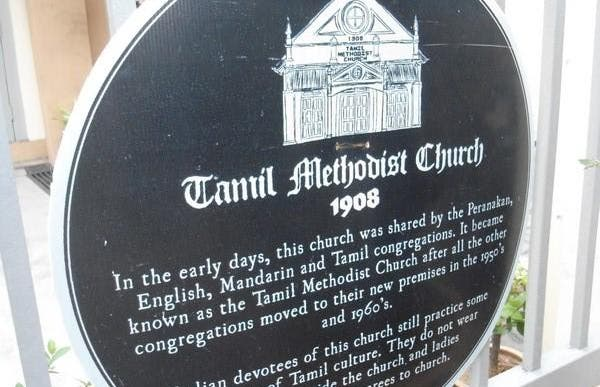 Eglise méthodologiste tamil
