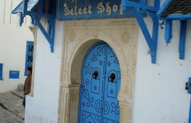 Place Sidi Bou Said