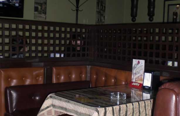 Coffee House Vip Cognac Bar
