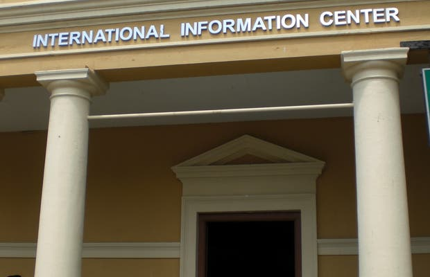 Centro de información internacional