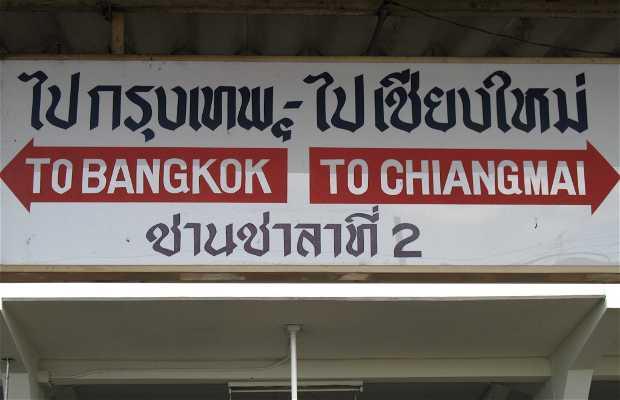 Gare de Phitsanulok