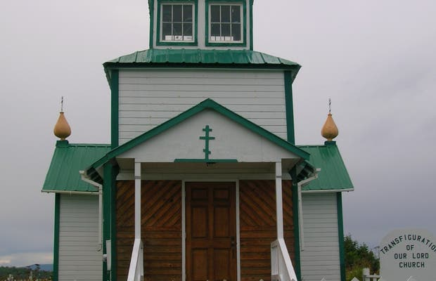Iglesia Transfiguration of Our Lord