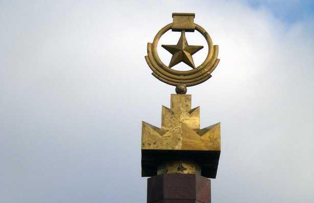 El héroe estrella conmemorativa de la Unión Soviética