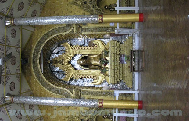 Pagoda Yadana Man Aung Paya