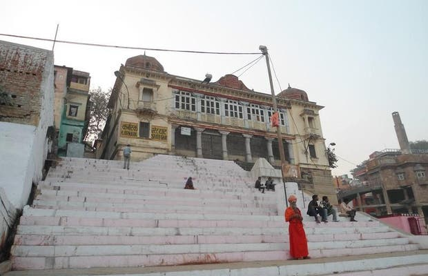 Karnatak State ghat