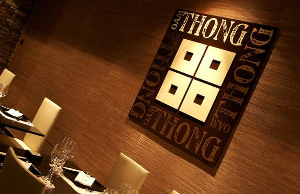 Oam Thong Restaurant