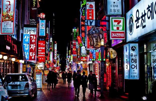 Paseo nocturno por el centro de Pusan