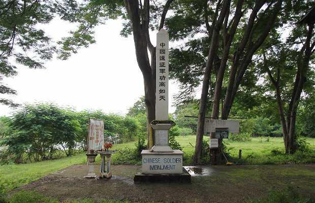 Monumento a los soldados chinos