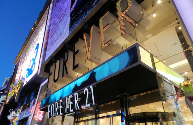 Forever 21 (Time Square)